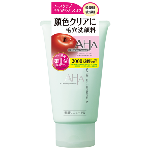 BCL AHA Cleansing Research 3 in 1 溫和潔淨洗面膏-Jetour Mall