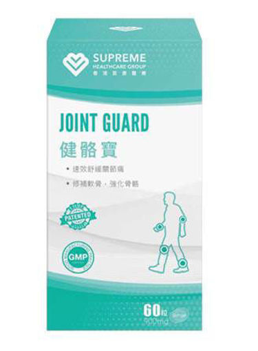 茂宸晉康 健骼寶 JOINT GUARD - Jetour Mall