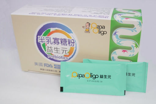 圖片 **Jetour Mall 保健推介**  Papa Oligo半乳寡糖益生元 Prebiotics - Staff Only