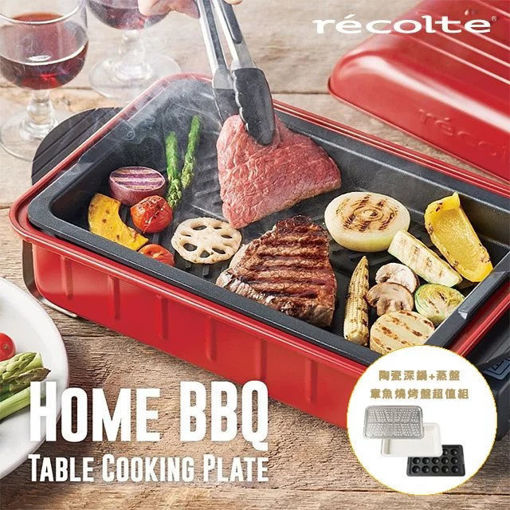 récolte 日式電熱鍋 Home BBQ - Jetour Mall