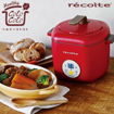 récolte 日式電飯煲 (陶瓷內膽)  Healthy CotoCoto (RED) - Jetour Mall