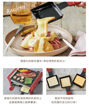 récolte 雙層煎烤盤 Raclette and Fondue Marker Grand Melt - Jetour Mall